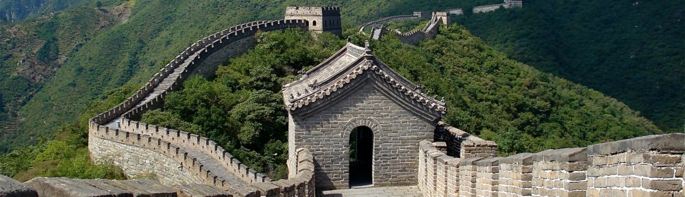 cropped-great-wall-of-china-1920-1200-3249.jpg