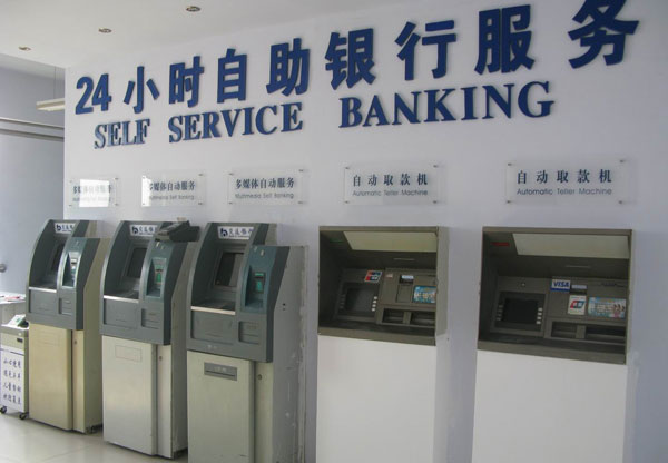 ATMs in China