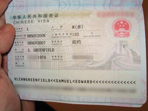 Chinese Visa for your 2013 China Travel