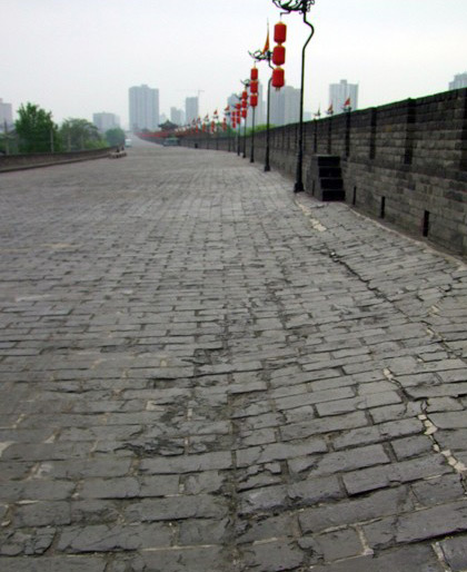 The bumpy surface of Ancient City Wall