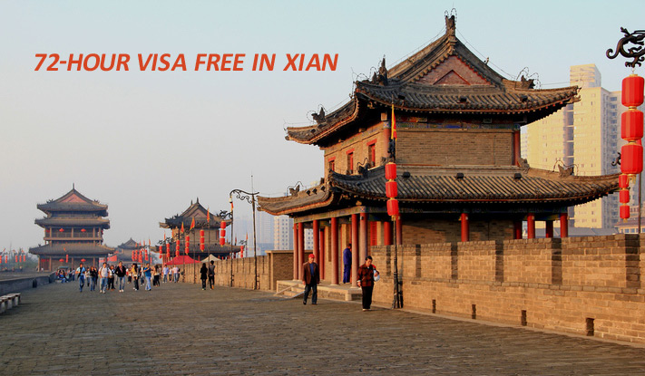 72-hours Visa Free in Xian