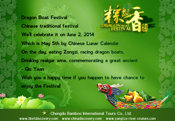 Happy Dragon Boat Festival 2014