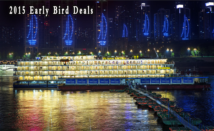 Victoria Cruises 2015 Early Bird Deals