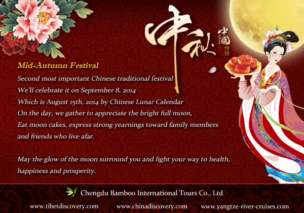 Happy Mid-Autumn Festival 2014