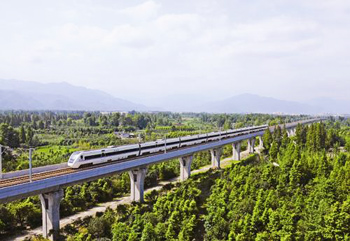 Chengdu Mianyang Leshan High Speed Train