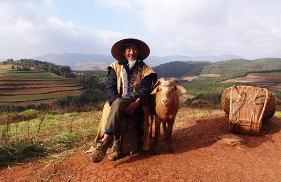 Dongchuan Red Land People