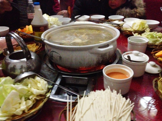Yi Hot Pot