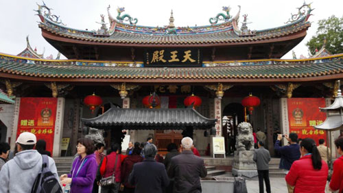 south-putuo-temple
