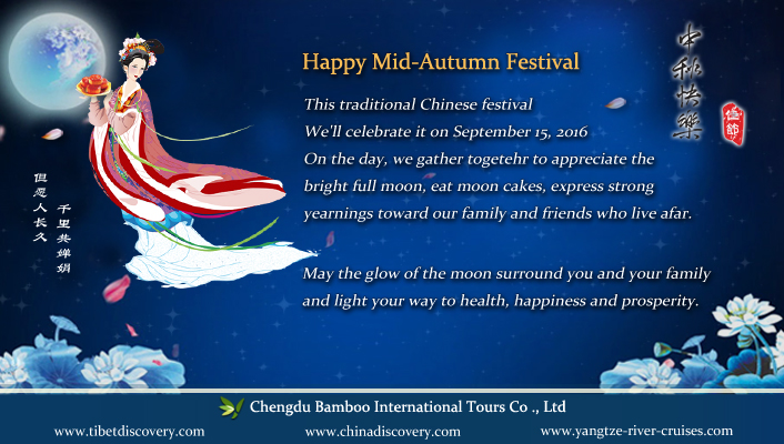 Happy Mid-Autumn Festival in China 2016