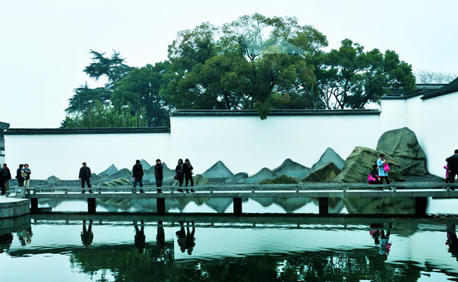 Suzhou Museum - Rockeries