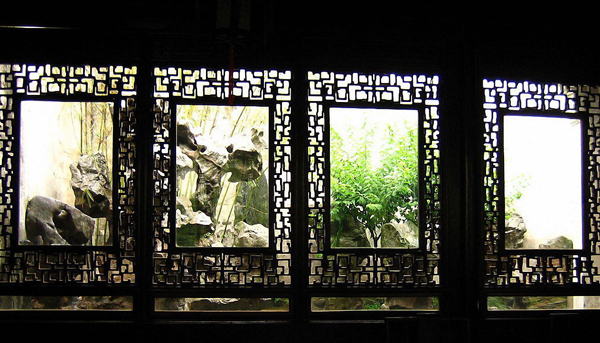 Windows in Suzhou Gardens