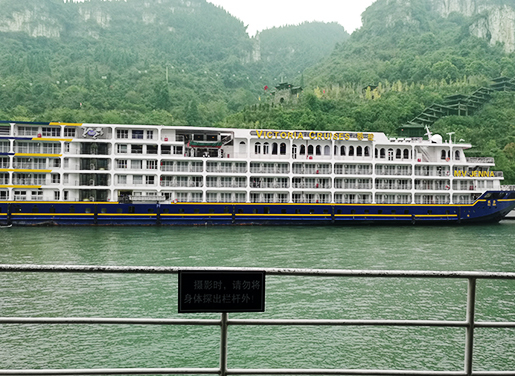 Travel with Catherine: Upstream Yangtze River Cruise in November