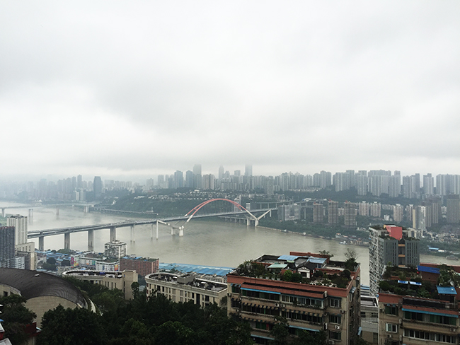 Chongqing Mountain City Panoramic View