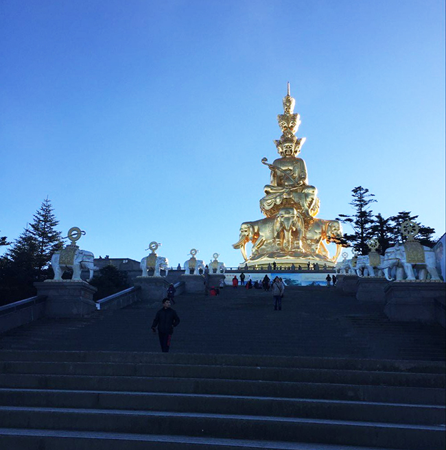 Golden Summit of Mount Emei