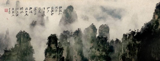Travel with Tracy: 5 Days Zhangjiajie Misty Rain Tour