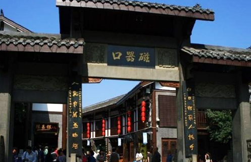Rita visited Ciqikou Old Town in Chongqing