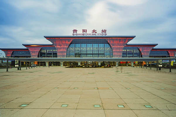 Travel with Tracy: 3 Days High Speed Train Tour to Guiyang and Anshun