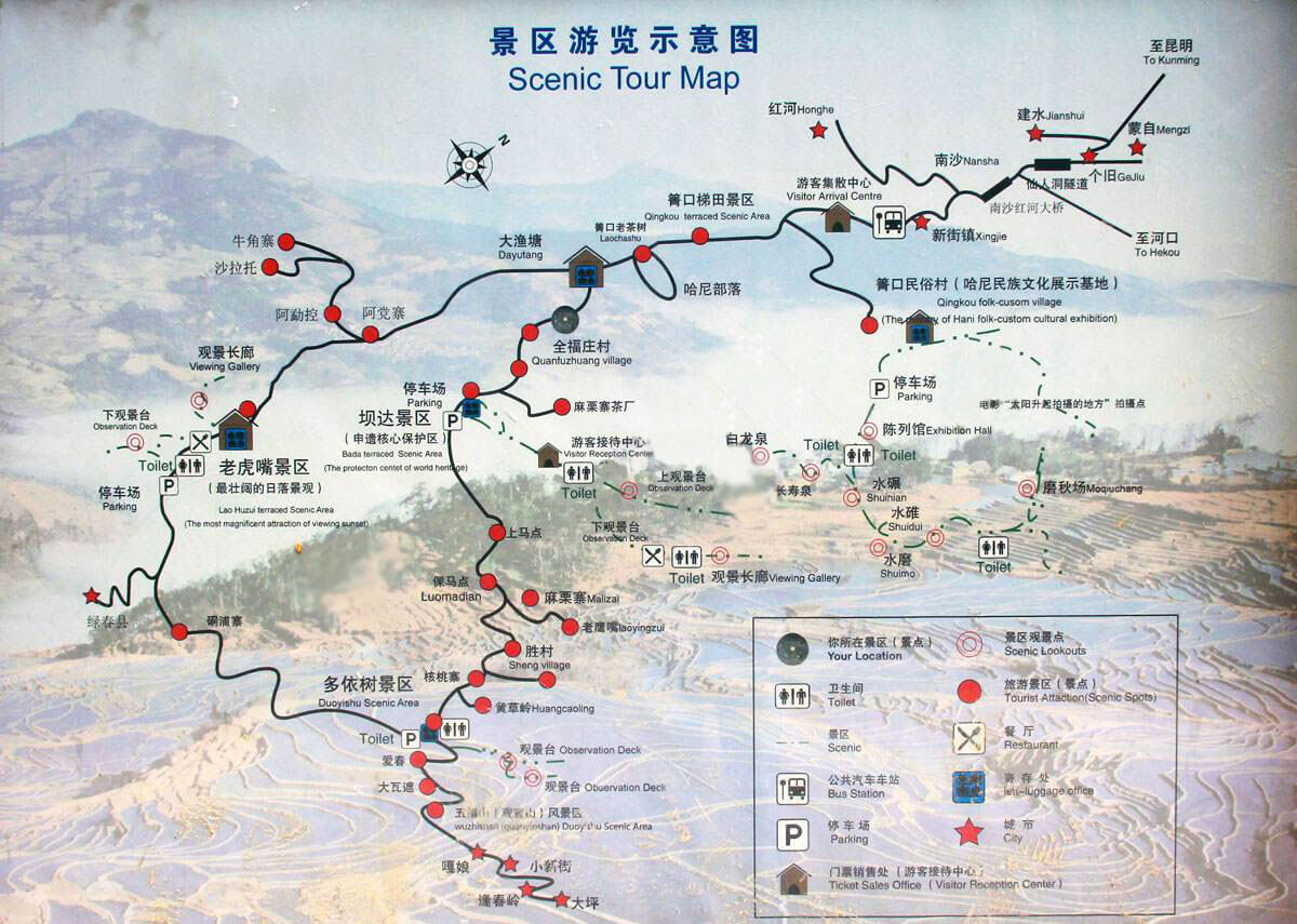 Yuanyang Tourist Map
