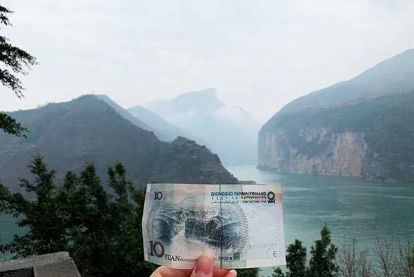 Qutang Gorge on 10 Yuan Banknote